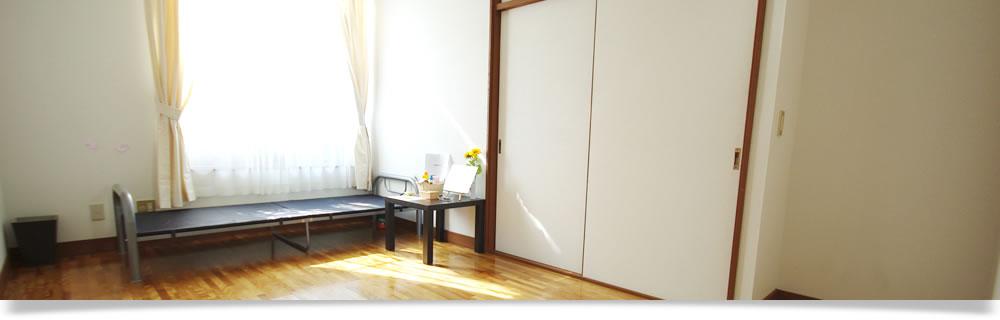 新潟大学周辺のアパート情報 家具家電付き